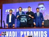 بيراميدز يعلن التعاقد مع محمود وادى مهاجم المصرى لمدة 4 مواسم