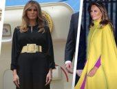 شاهد أزياء ميلانيا ترامب الأكثر أناقة قبل تخليها عن لقب السيدة الأولى