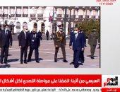 نشرة منتصف اليوم.. السيسي من أثينا: مصر تقف بجانب اليونان ضد أى عمليات استفزازية شرق المتوسط
