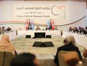 المجلس الأعلى للقضاء فى ليبيا يؤكد رفضه إدخال القضاء فى آتون المحاصصة