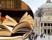 الجامعات تواصل امتحانات الترم الأول وسط إجراءات وقائية للأسبوع الثالث