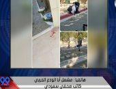 صحفى سعودى: حادث انفجار مقابر الأجانب عمل إرهابى جبان من الاخوان وداعش