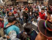 بيرو تختار ثالث رئيس فى أسبوع