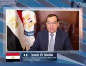 وزير البترول: النمو الاقتصادى وزيادة الاتفاقيات البترولية شهادة نجاح للإصلاحات الاقتصادية