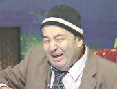 أضحكنا وبكى وحده.. أرملة يونس شلبى تكشف أحزان الفترة الأخيرة فى حياته