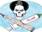 نظام الملالى يستخدم أموال السلاح والمخدرات لسفك الدماء بكاريكاتير سعودى