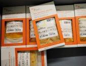 هولندا تنتج دواء لعلاج فيروس كورونا مشتق من بلازما الدم للمتعافين