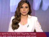 """مستشار وزير الخارجية الأسبق لـ""""dmc"""": اتفاق مصر واليونان يضع أسس استقرار المنطقة"""