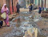 أهالي كفر الحمام بالشرقية يشكون من تراكم مياه الصرف بالشوارع
