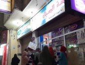 """مبادرة """"ما يغلاش عليك"""" تواصل أعمالها فى محافظة الأقصر وسط سعادة المواطنين"""
