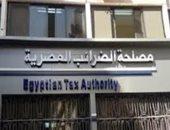 متى يحظر القانون على موظف الضرائب مباشرة أى إجراءات ضريبية؟
