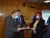 محافظ المنيا يكرم فرق الصيادلة بالمستشفيات المركزية والحميات والصدر والعزل