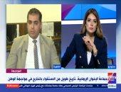 باحث: علاقة الإخوان وأمريكا تتناسب عكسيا مع قوة الدولة المصرية
