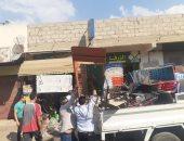 إزالة 496 حالة إشغال وتحرير 7 محاضر خلال حملة رقابية بالبحيرة