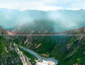 الصين تشيد أكبر جسر معلق أحادى فى العالم بطول 798 مترًا.. فيديو