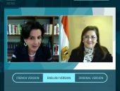 وزيرة التخطيط تستعرض التجربة المصرية لمواجهة تداعيات كورونا على الاقتصاد
