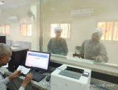 رئيس مدينة الزينية يؤكد تصدر شباك الخدمات الحكومية بالمركز التكنولوجى المحافظات