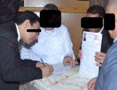 مفاجأة جديدة فى قضية سفاح الجيزة.. ننشر عقد زواجه بإحدى ضحاياه باسم مزيف