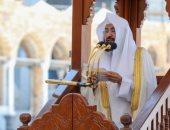 """خطباء السعودية يحذرون من الجماعات الإرهابية ويؤكدون: """"الإخوان"""" من الخوارج"""