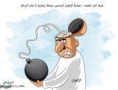 جماعة الإخوان لا تعترف إلا بالعنف والقتل فى كاريكاتير سعودى