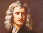 شاهد .. مخطوطة إسحاق نيوتن لمحاولة فهم الهرم الأكبر.. اعرف تفاصيل