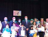 أمين الأعلى للثقافة خلال تكريم الأطفال الفائزين بجوائز عالمية: مصر ترعى النشء