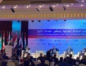 اتحاد المصارف العربية: حجم اقتصاد مصر 10.5 تريليون جنيه فى 2025