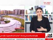 """إزاي تحجز وحدات """"سكن لكل المصريين""""؟.. تغطية خاصة لتليفزيون اليوم السابع"""