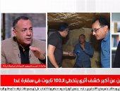"""""""الأعلى للأثار"""" يكشف لتلفزيون اليوم السابع عن مفاجأة ويوجه الشكر للرئيس السيسى"""