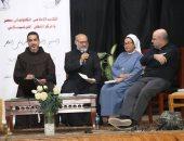 """الكنيسة الكاثوليكية تختتم مؤتمر """"التعليم المسيحى وتحديات العصر"""".. صور"""