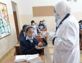 """""""صحة الإسكندرية"""": تجريع 209 آلاف تلميذ فى حملة ضد الديدان المعوية"""