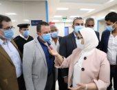 وزيرة الصحة تتفقد وحدة طب أسرة وداى تال استعدادا للتشغيل التجريبى للتأمين الصحى