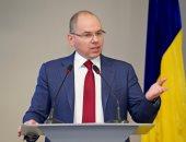 أوكرانيا تسجل 8199 إصابة جديدة و166 وفاة بفيروس كورونا