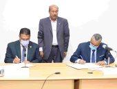 جامعة جنوب الوادى توقع بروتوكول تعاون مع دار المعارف المصرية