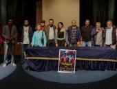 عرض جماهير ناجح لفيلم صندوق الدنيا بنادى السينما الأفريقية بالإسكندرية