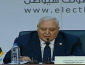 تسليم أوراق الاقتراع للقضاة اليوم تمهيدا للتصويت فى آخر جولات انتخابات النواب