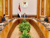 """السيسى يعقد اجتماعاً لمتابعة الموقف التنفيذي لمشروع """"المليون ونصف فدان"""""""