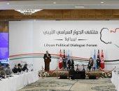 اللجنة القانونية الليبية تستبعد إجراء الاستفتاء على الدستور قبل الانتخابات