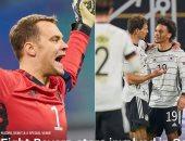 8 نجوم من بايرن ميونخ يشاركون فى انتصارات منتخباتهم بـ دوري الأمم الأوروبية