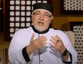 خالد الجندى: الرؤية فى المنام رسالة من الله للمسلم والكافر .. فيديو