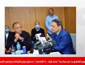"""ندوة """"لا للتعصب"""" فى التغطية الموسعة من تليفزيون اليوم السابع"""
