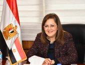 وزيرة التخطيط: مشروع تطوير المحليات يهدف لميكنة الخدمات المقدمة للمواطنين