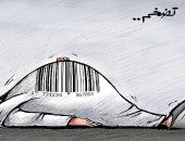 ارتفاع معدلات التضخم فى الدول العربية بسبب كورونا بكاريكاتير كويتى