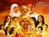 """عرض مسرحية """"الوصية"""" لـ خالد جلال على المسرح القومى نهاية الأسبوع"""