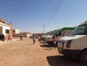 صحة بجنوب سيناء : قافلة طبية مجانية لوادى مجيرح 1 بدهب.. غدا
