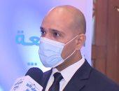 """""""صباح الخير يا مصر"""" يسلط الضوء على الملتقى الـ10 للمسئولية المجتمعية"""