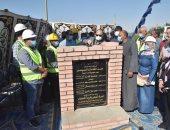 محافظ أسيوط يضع حجر أساس مشروع الصرف الصحى بالمسعودى .. صور