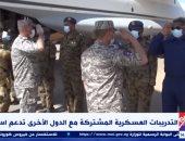 تقرير لا يفوتك.. إكسترا نيوز تبث تقريرا لتدريبات عسكرية تعكس قوة مصر الإقليمية
