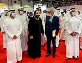 وزيرة الصناعة: الإمارات تحتل المرتبة الأولى عالمياً في قائمة الدول المستثمرة بمصر