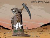 كاريكاتير اليوم.. الحرب فى إثيوبيا تقتل حمامة السلام